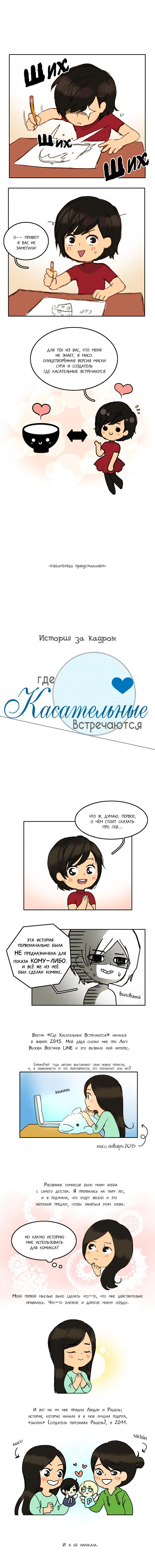 https://r1.mangarussia.com/comics/pic2/21/22485/283876/1454652589246.jpg Page 1