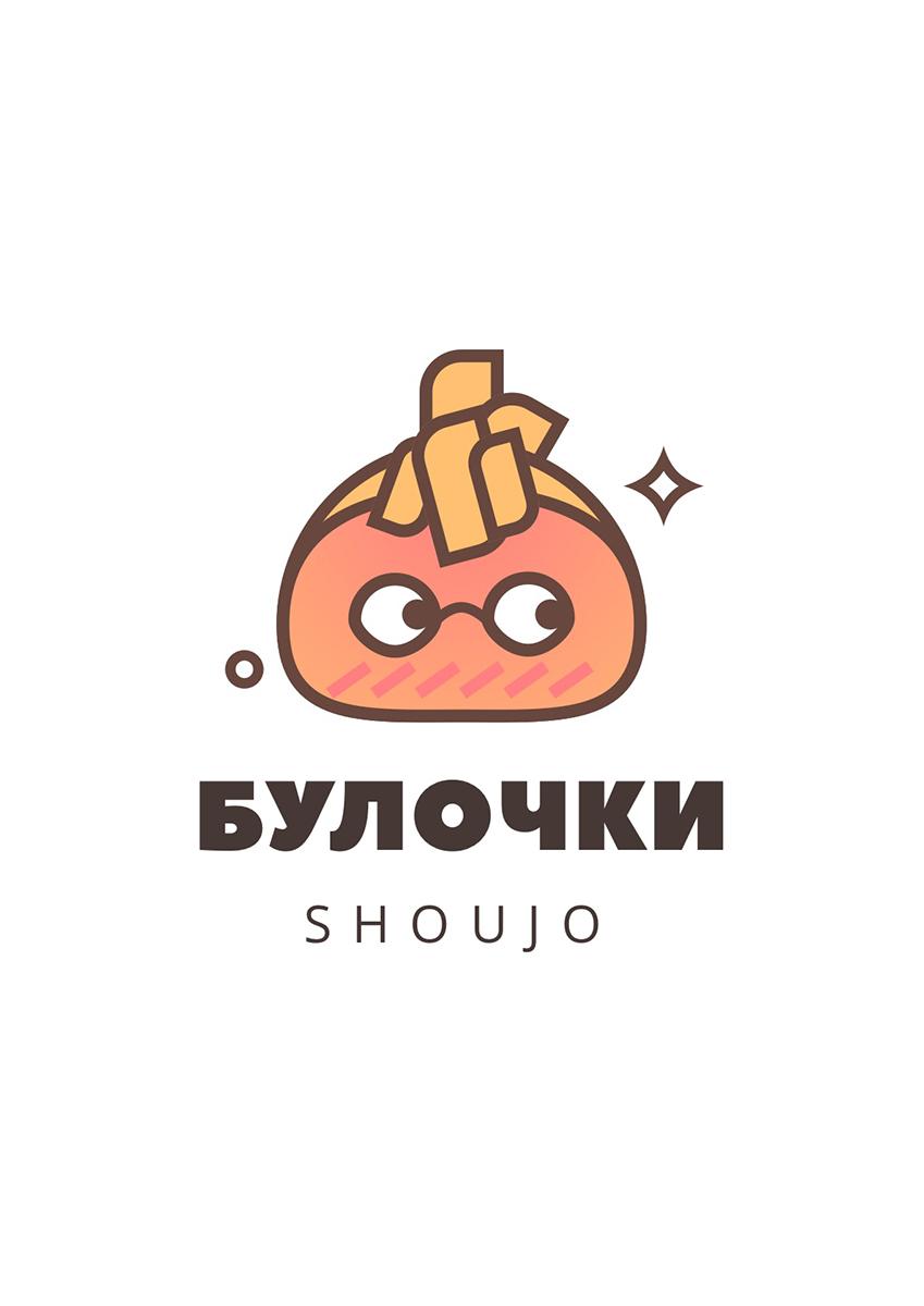 https://r1.mangarussia.com/comics/pic2/22/21974/334380/1506172310725.jpg Page 1