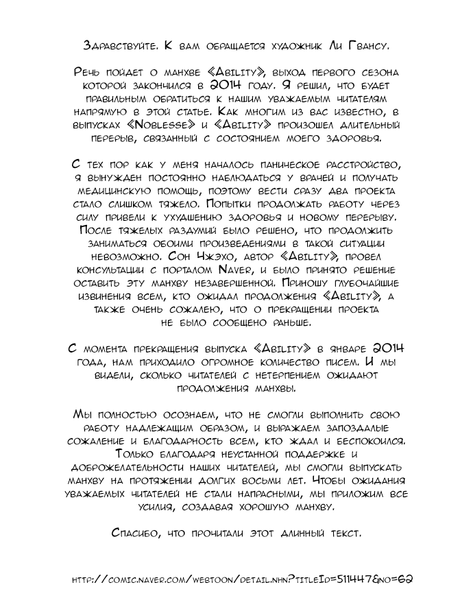 https://r1.mangarussia.com/comics/pic2/24/22232/284298/1454971209390.jpg Page 1