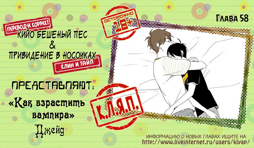https://r1.mangarussia.com/comics/pic2/33/27873/333362/1504714621448.png Page 1