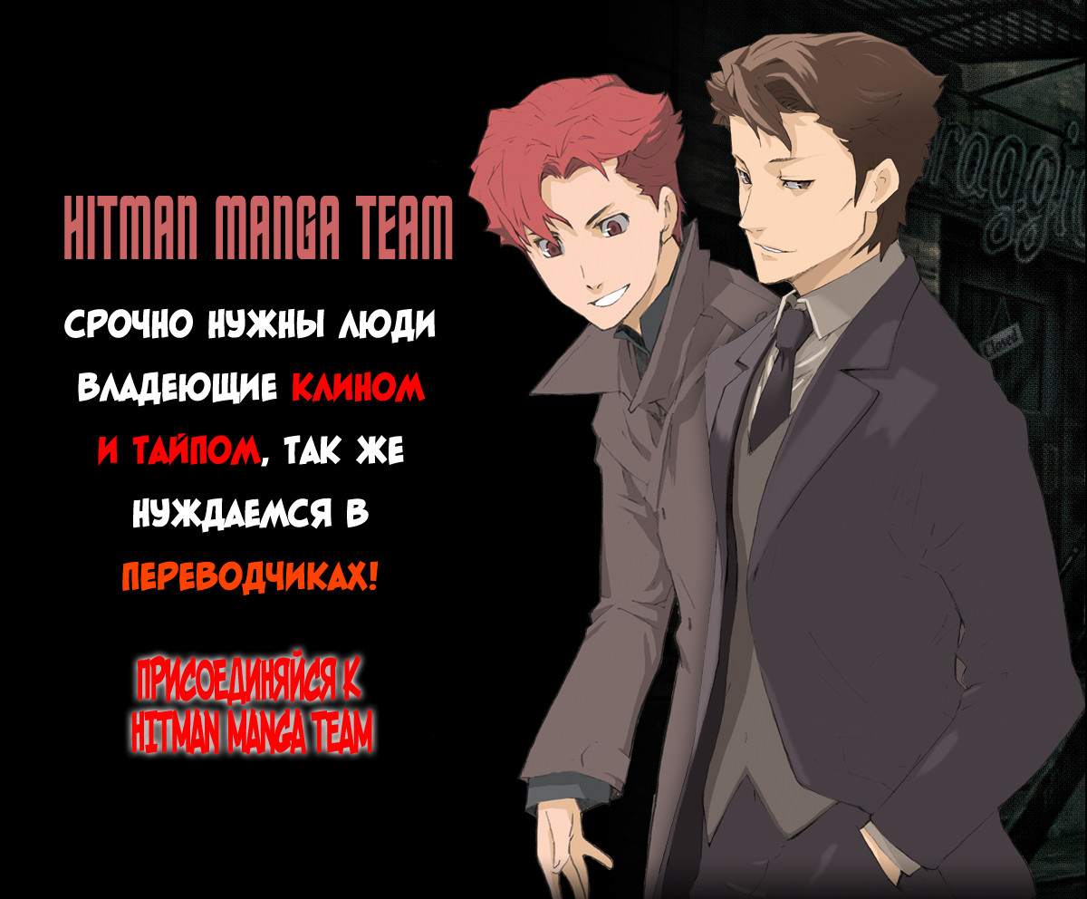 https://r1.mangarussia.com/comics/pic2/36/21988/223040/142890190120.jpg Page 1