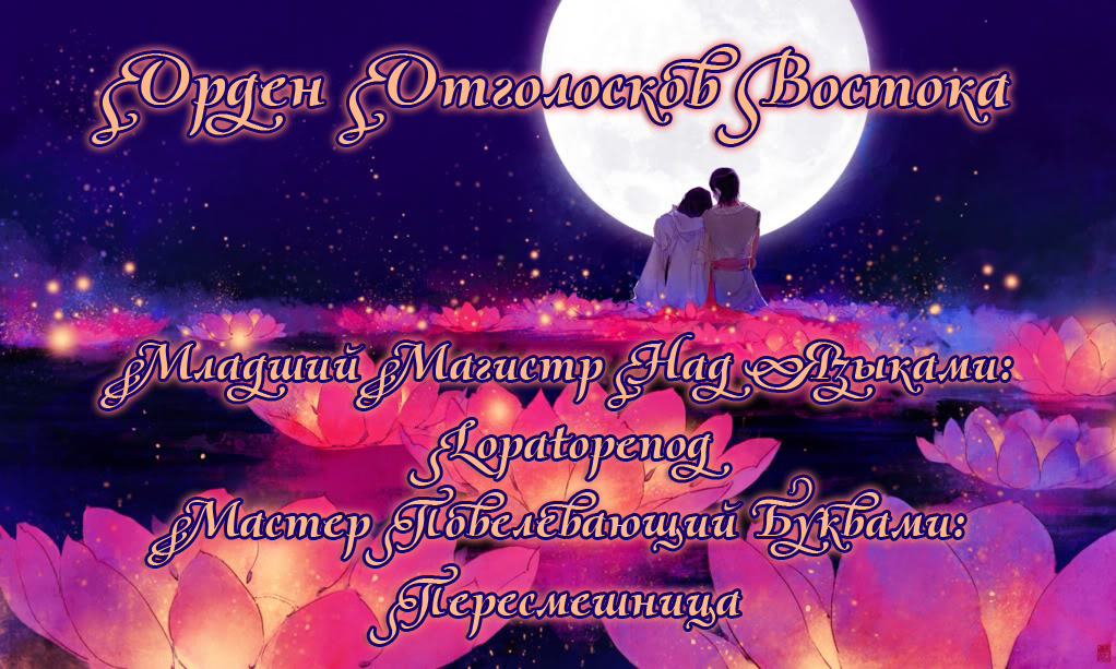 https://r1.mangarussia.com/comics/pic2/46/24174/248116/1433009270144.jpg Page 1