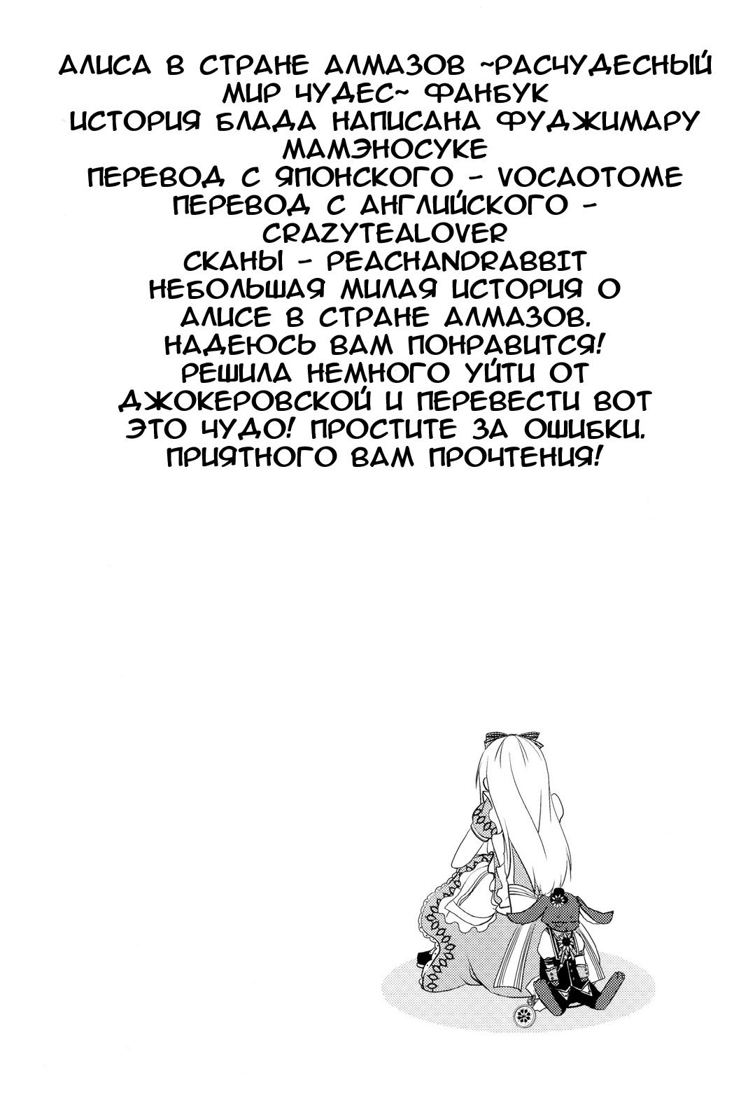 https://r1.mangarussia.com/comics/pic2/52/24372/248749/1433024359302.jpg Page 1